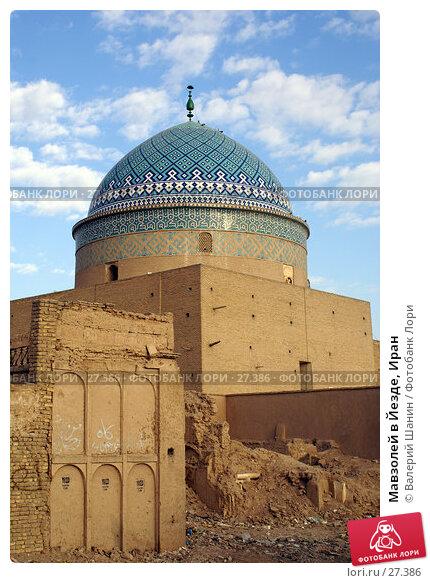 Мавзолей в Йезде, Иран, фото № 27386, снято 25 ноября 2006 г. (c) Валерий Шанин / Фотобанк Лори
