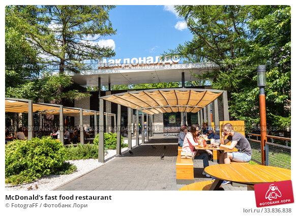 Купить «McDonald's fast food restaurant», фото № 33836838, снято 8 июля 2019 г. (c) FotograFF / Фотобанк Лори