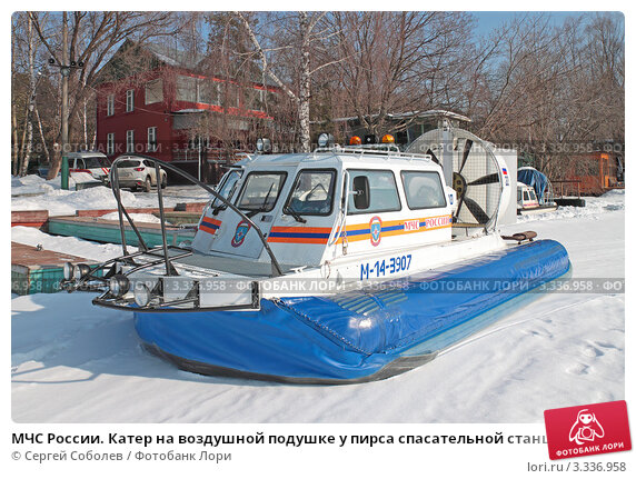 лодки серебряный бор