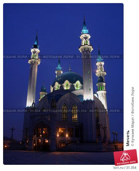 Мечеть, фото № 31354, снято 22 июля 2017 г. (c) Кучкаев Марат / Фотобанк Лори