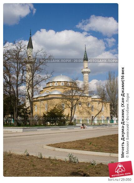 Мечеть Джума-Джами, (Хан-Джами)16 век, фото № 29050, снято 1 апреля 2007 г. (c) Михаил Баевский / Фотобанк Лори