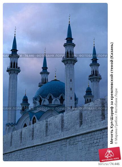 Мечеть Кул-Шариф за кремлевской стеной (Казань), фото № 74446, снято 19 октября 2006 г. (c) Марина Грибок / Фотобанк Лори