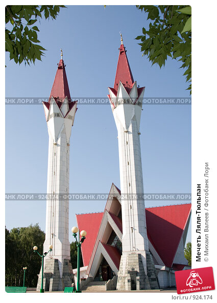 Фото торта мечеть ляля тюльпан