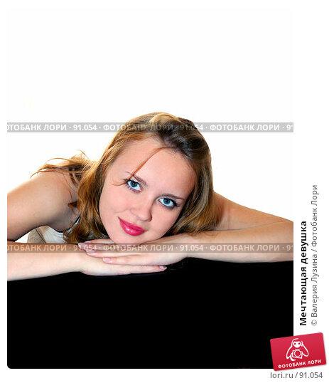 Мечтающая девушка, фото № 91054, снято 7 сентября 2007 г. (c) Валерия Потапова / Фотобанк Лори