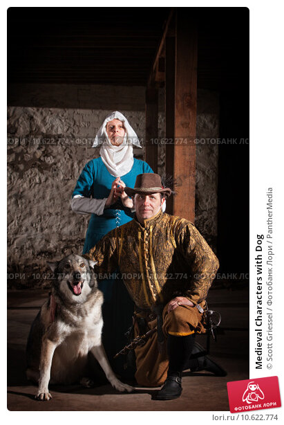 Medieval Characters with Dog. Стоковое фото, фотограф Scott Griessel / PantherMedia / Фотобанк Лори
