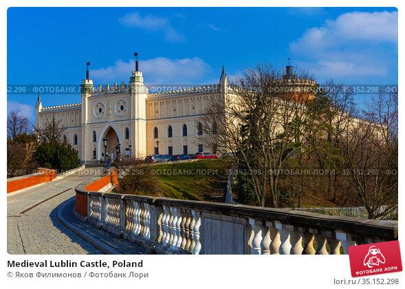 Medieval Lublin Castle, Poland. Стоковое фото, фотограф Яков Филимонов / Фотобанк Лори