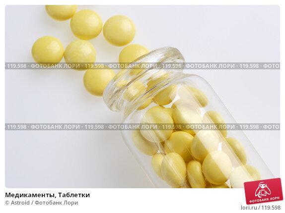 Медикаменты, Таблетки, фото № 119598, снято 13 ноября 2006 г. (c) Astroid / Фотобанк Лори
