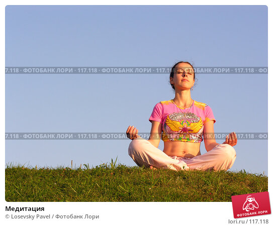 Медитация, фото № 117118, снято 7 августа 2005 г. (c) Losevsky Pavel / Фотобанк Лори