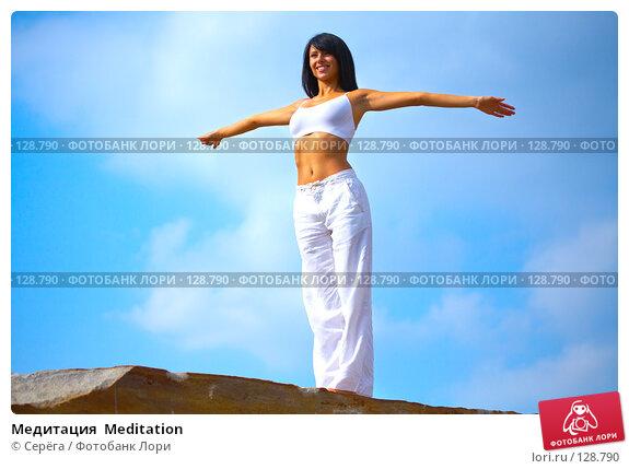 Медитация  Meditation, фото № 128790, снято 5 сентября 2007 г. (c) Серёга / Фотобанк Лори