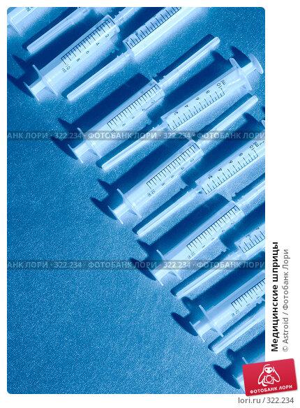Медицинские шприцы, фото № 322234, снято 6 июня 2008 г. (c) Astroid / Фотобанк Лори