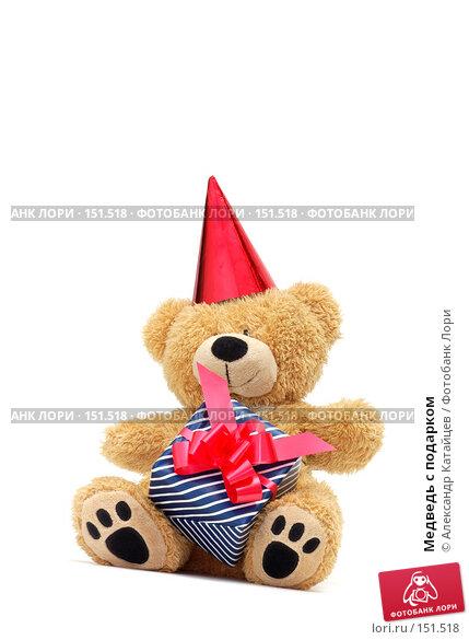 Медведь с подарком, фото № 151518, снято 10 ноября 2007 г. (c) Александр Катайцев / Фотобанк Лори