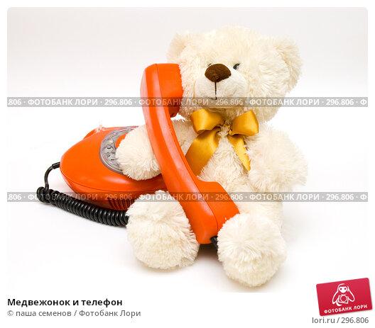 Медвежонок и телефон, фото № 296806, снято 20 мая 2008 г. (c) паша семенов / Фотобанк Лори