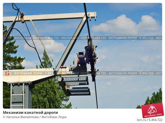 Механизм канатной дороги. Стоковое фото, фотограф Наталья Филиппова / Фотобанк Лори