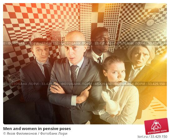Купить «Men and women in pensive poses», фото № 33429150, снято 29 января 2019 г. (c) Яков Филимонов / Фотобанк Лори