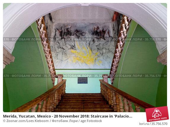 Merida, Yucatan, Mexico - 20 November 2018: Staircase in 'Palacio... Стоковое фото, фотограф Zoonar.com/Loes Kieboom / age Fotostock / Фотобанк Лори