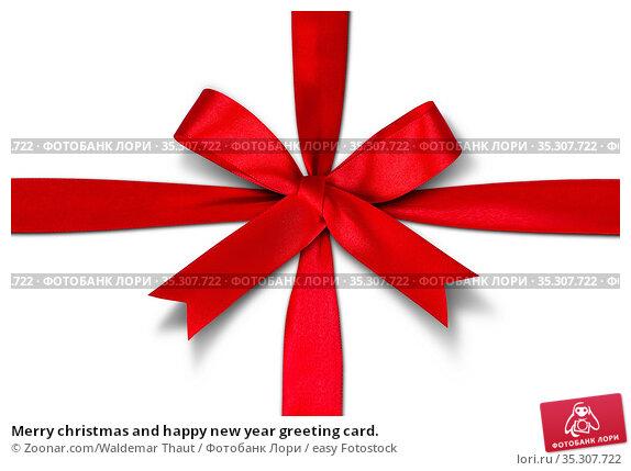 Merry christmas and happy new year greeting card. Стоковое фото, фотограф Zoonar.com/Waldemar Thaut / easy Fotostock / Фотобанк Лори