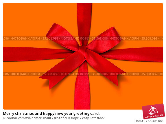 Merry christmas and happy new year greeting card. Стоковое фото, фотограф Zoonar.com/Waldemar Thaut / easy Fotostock / Фотобанк Лори