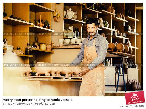 Купить «merry man potter holding ceramic vessels», фото № 28347818, снято 25 марта 2019 г. (c) Яков Филимонов / Фотобанк Лори