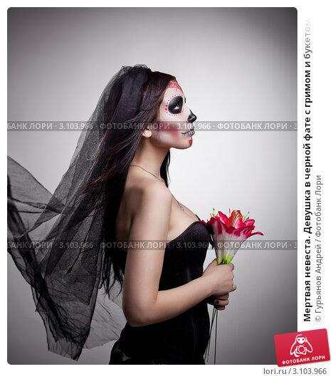Видео мёртвая невеста фото 741-871