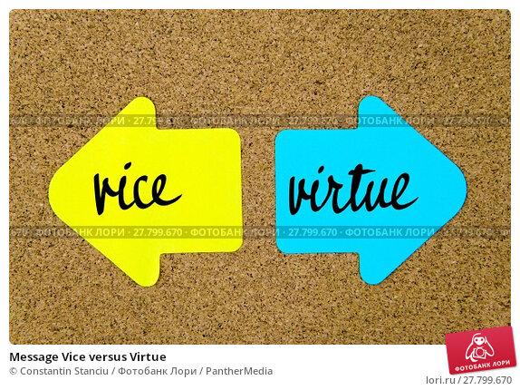 Купить «Message Vice versus Virtue», фото № 27799670, снято 18 июля 2019 г. (c) PantherMedia / Фотобанк Лори