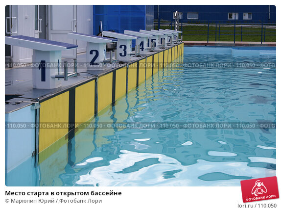 Купить «Место старта в открытом бассейне», фото № 110050, снято 6 августа 2007 г. (c) Марюнин Юрий / Фотобанк Лори