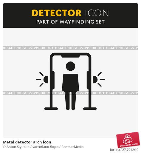 Купить «Metal detector arch icon», иллюстрация № 27791910 (c) PantherMedia / Фотобанк Лори