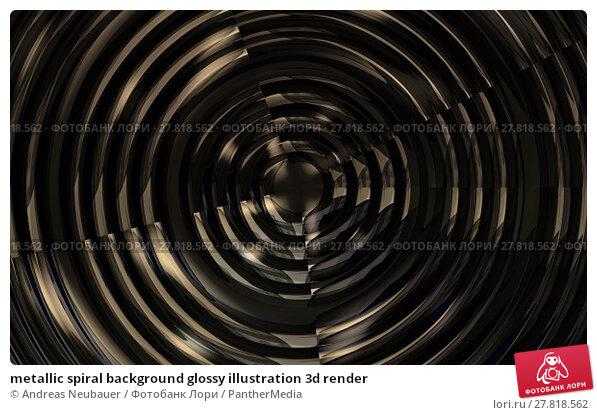 Купить «metallic spiral background glossy illustration 3d render», фото № 27818562, снято 20 октября 2018 г. (c) PantherMedia / Фотобанк Лори