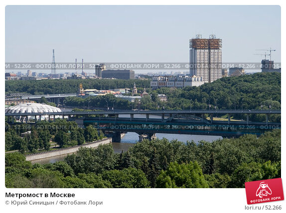 Метромост в Москве, фото № 52266, снято 3 июня 2007 г. (c) Юрий Синицын / Фотобанк Лори