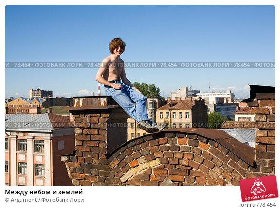 Между небом и землей, фото № 78454, снято 17 июля 2007 г. (c) Argument / Фотобанк Лори