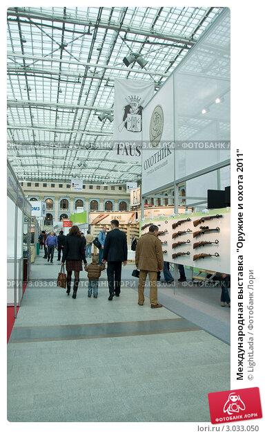 """Купить «Международная выставка """"Оружие и охота 2011""""», фото № 3033050, снято 16 октября 2011 г. (c) LightLada / Фотобанк Лори"""