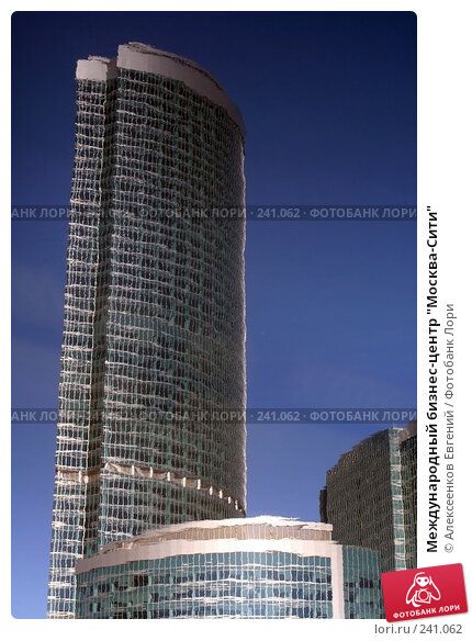"Международный бизнес-центр ""Москва-Сити"", фото № 241062, снято 29 марта 2008 г. (c) Алексеенков Евгений / Фотобанк Лори"