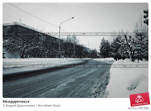 Купить «Междуреченск», фото № 247942, снято 26 апреля 2018 г. (c) Андрей Доронченко / Фотобанк Лори