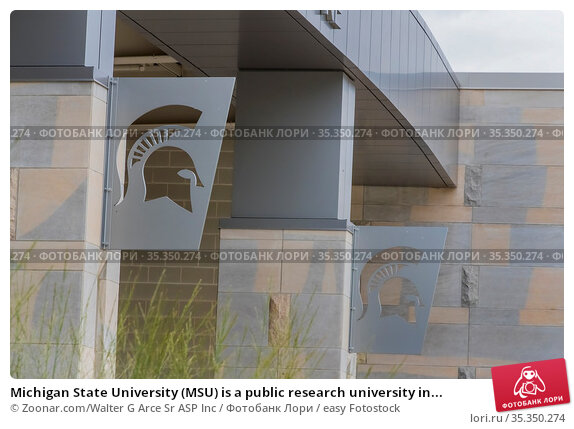 Michigan State University (MSU) is a public research university in... Стоковое фото, фотограф Zoonar.com/Walter G Arce Sr ASP Inc / easy Fotostock / Фотобанк Лори