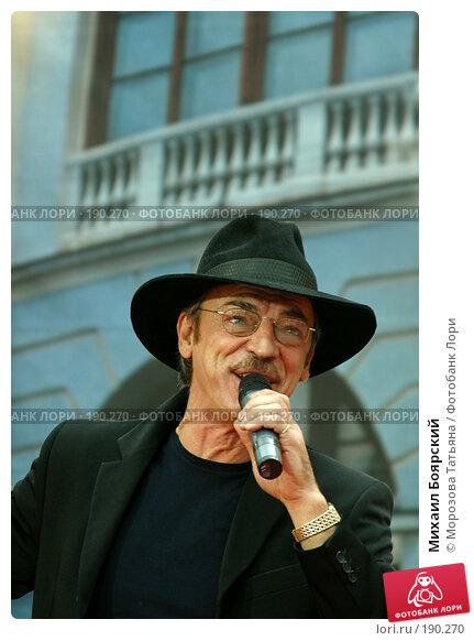 Михаил Боярский, фото № 190270, снято 17 августа 2005 г. (c) Морозова Татьяна / Фотобанк Лори