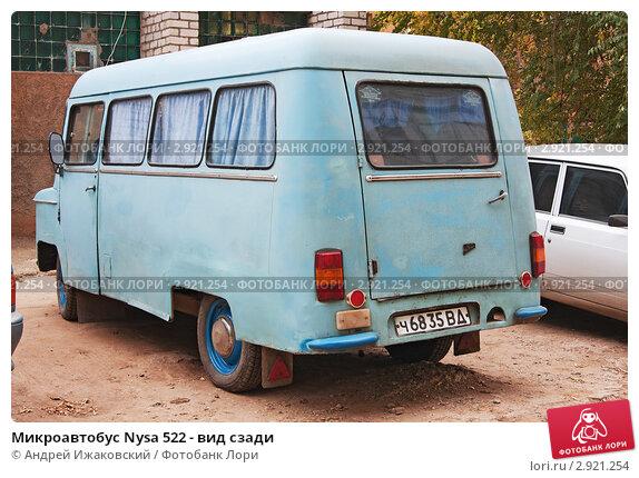 Микроавтобус Nysa 522 - вид сзади, фото № 2921254, снято 30 октября 2011 г. (c) Андрей Ижаковский / Фотобанк Лори