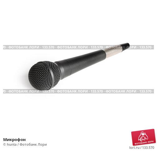 Микрофон, фото № 133570, снято 23 ноября 2007 г. (c) hunta / Фотобанк Лори