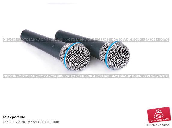 Микрофон, фото № 252086, снято 8 марта 2008 г. (c) Efanov Aleksey / Фотобанк Лори