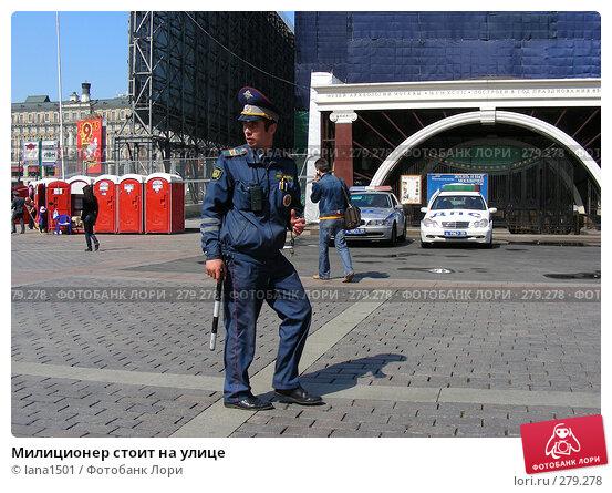Милиционер стоит на улице, эксклюзивное фото № 279278, снято 5 мая 2008 г. (c) lana1501 / Фотобанк Лори