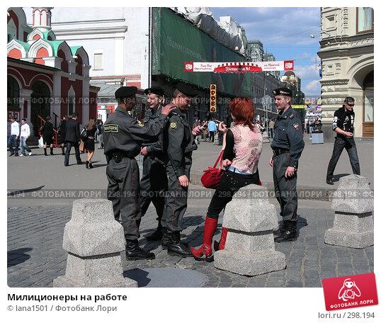 Милиционеры на работе, эксклюзивное фото № 298194, снято 27 апреля 2008 г. (c) lana1501 / Фотобанк Лори