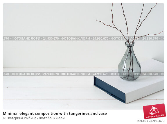 Купить «Minimal elegant composition with tangerines and vase», фото № 24930670, снято 11 декабря 2017 г. (c) Екатерина Рыбина / Фотобанк Лори