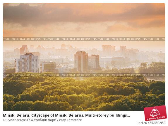 Minsk, Belaru. Cityscape of Minsk, Belarus. Multi-storey buildings... Стоковое фото, фотограф Ryhor Bruyeu / easy Fotostock / Фотобанк Лори