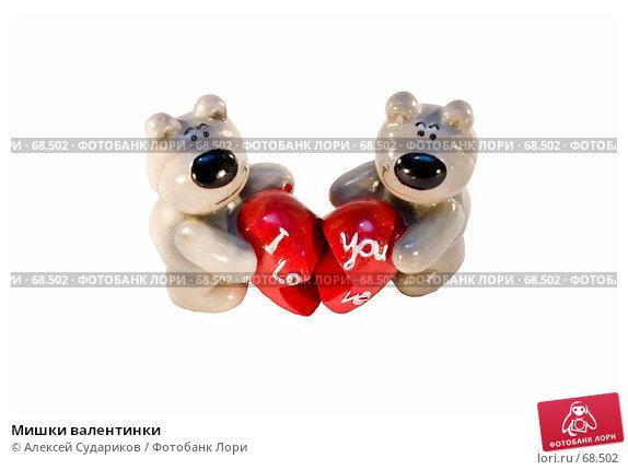 Купить «Мишки валентинки», фото № 68502, снято 2 августа 2007 г. (c) Алексей Судариков / Фотобанк Лори