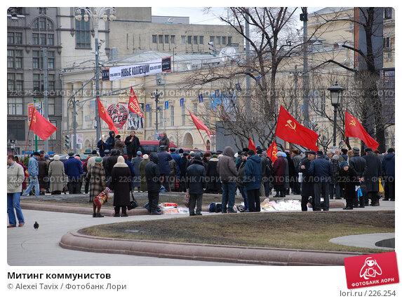 Митинг коммунистов, эксклюзивное фото № 226254, снято 16 марта 2008 г. (c) Alexei Tavix / Фотобанк Лори