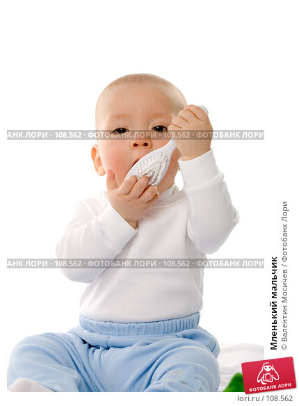 Мленький мальчик, фото № 108562, снято 8 мая 2007 г. (c) Валентин Мосичев / Фотобанк Лори