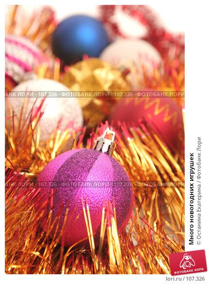 Много новогодних игрушек, фото № 107326, снято 31 октября 2007 г. (c) Останина Екатерина / Фотобанк Лори