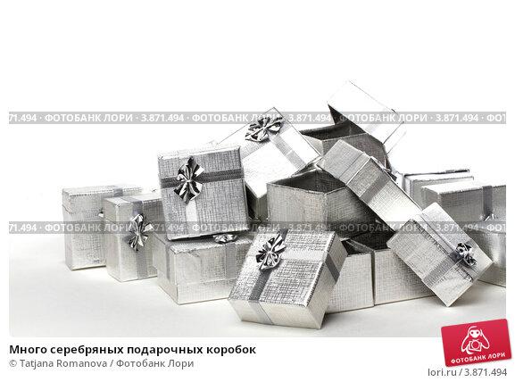 Много серебряных подарочных коробок. Стоковое фото, фотограф Tatjana Romanova / Фотобанк Лори