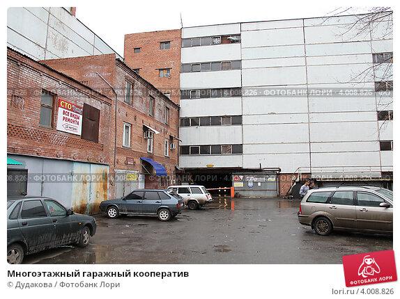 Купить «Многоэтажный гаражный кооператив», эксклюзивное фото № 4008826, снято 10 ноября 2012 г. (c) Дудакова / Фотобанк Лори