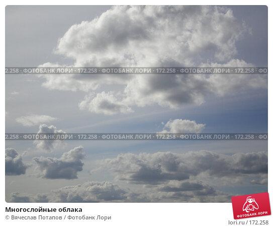 Купить «Многослойные облака», фото № 172258, снято 27 августа 2007 г. (c) Вячеслав Потапов / Фотобанк Лори