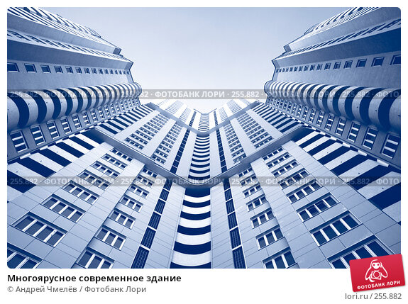 Многоярусное современное здание, фото № 255882, снято 9 октября 2007 г. (c) Андрей Чмелёв / Фотобанк Лори