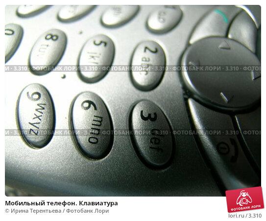 Мобильный телефон. Клавиатура, эксклюзивное фото № 3310, снято 5 июля 2004 г. (c) Ирина Терентьева / Фотобанк Лори